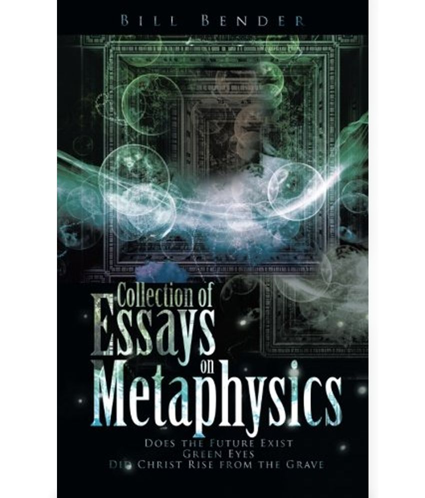 Essays collection