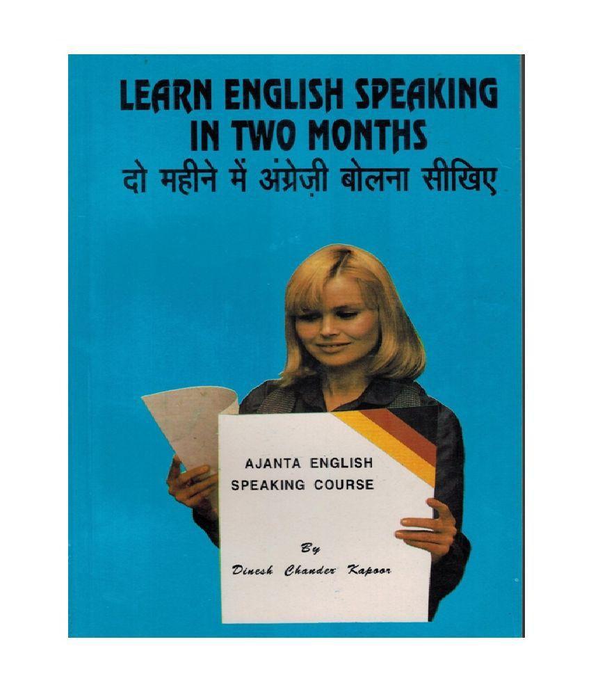 Ajanta english speaking in two months through the medium hindi volume i ii