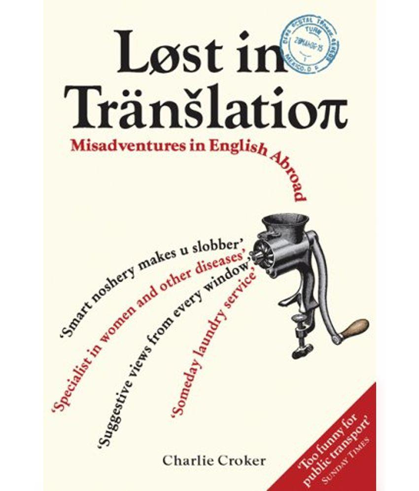 Lost In Translation Online