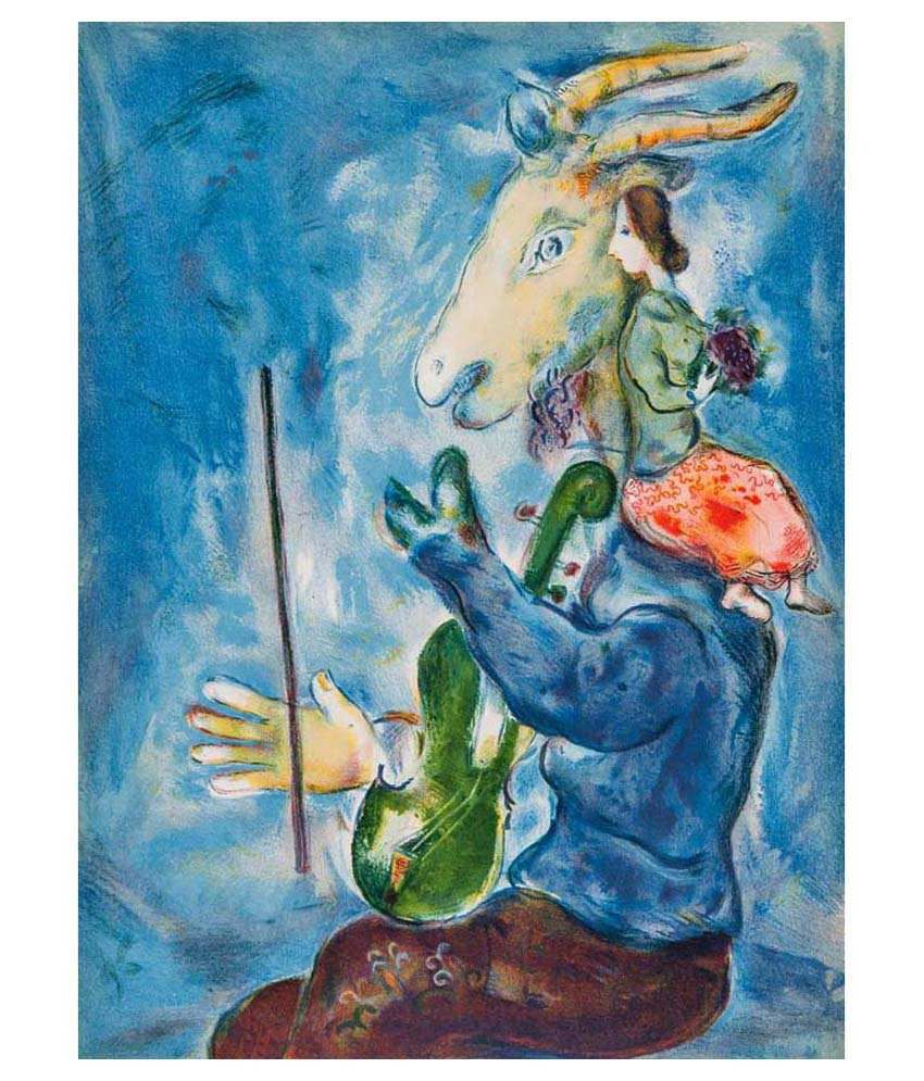 Tallenge Printemps By Marc Chagall Gallery Wrap Canvas Art Print