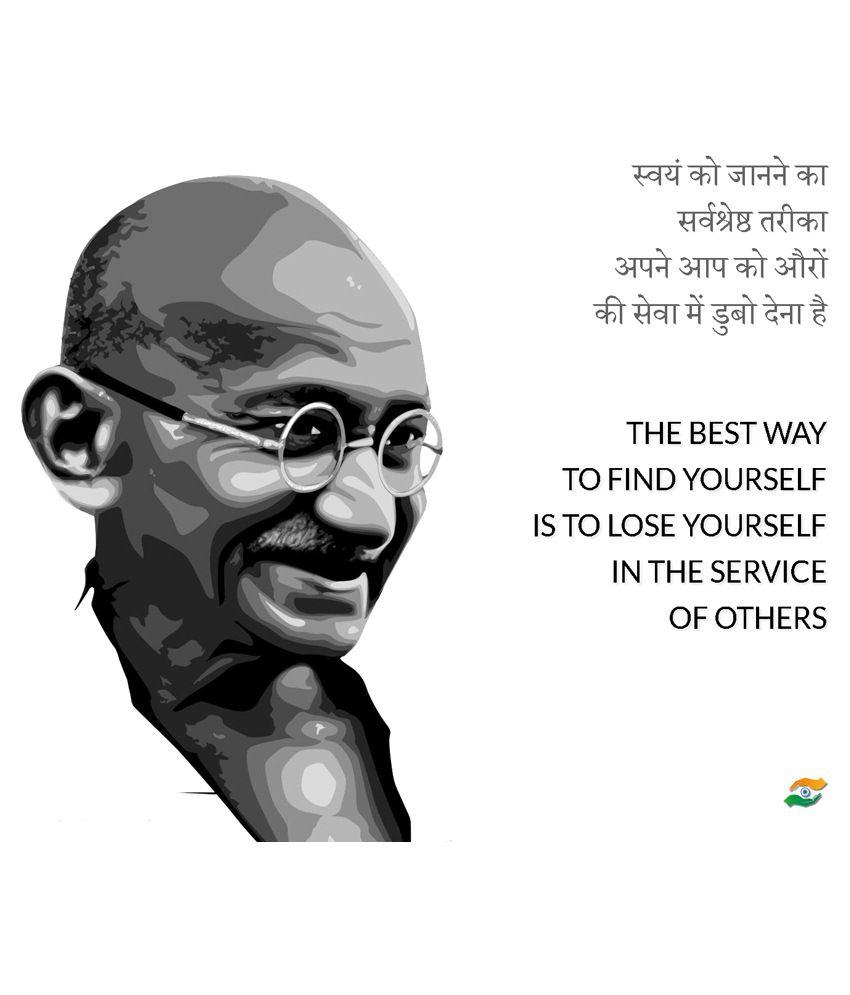 Tallenge Mahatma Gandhi Motivational Quotes In Hindi Find Yourself Framed Art Print