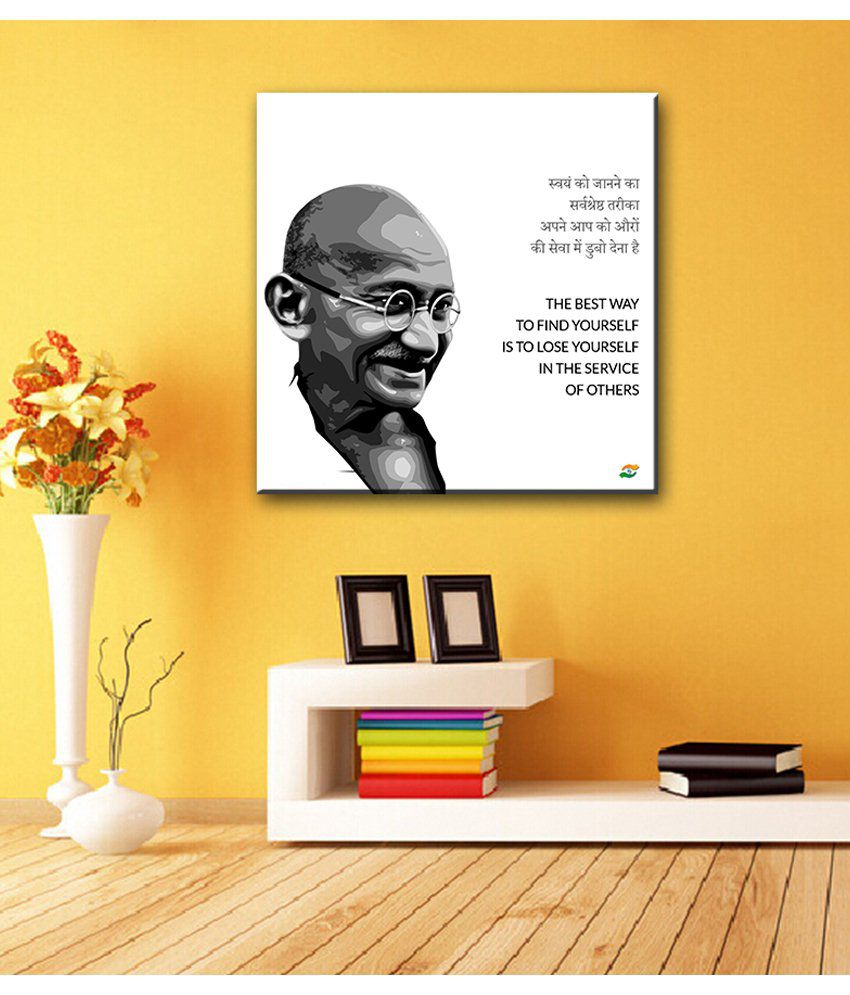 Tallenge Mahatma Gandhi Motivational Quotes In Hindi Find Yourself Gallery Wrap Canvas Art Print