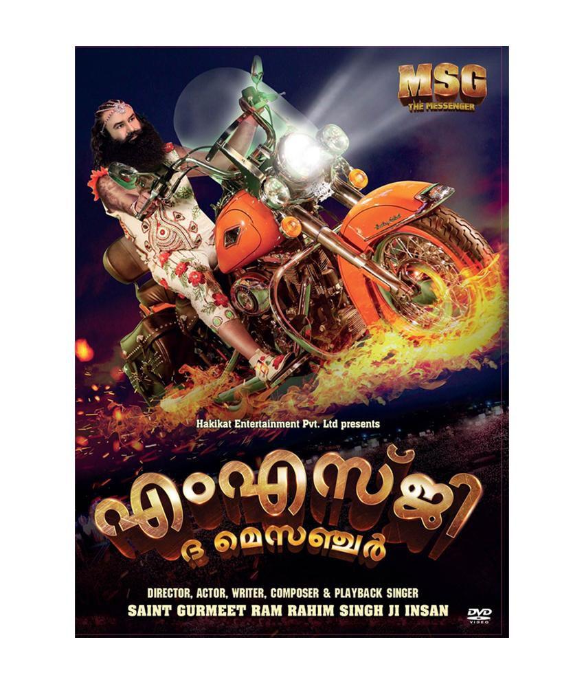 MSG: The Messenger - DVD (Malayalam)
