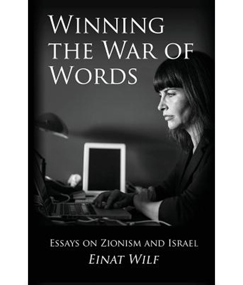 "new essays on zionism In this essay i first address the morality of zionism as a concept, apart from its   land,"" israel zangwill reversed himself in a little-known 1904 new york speech."