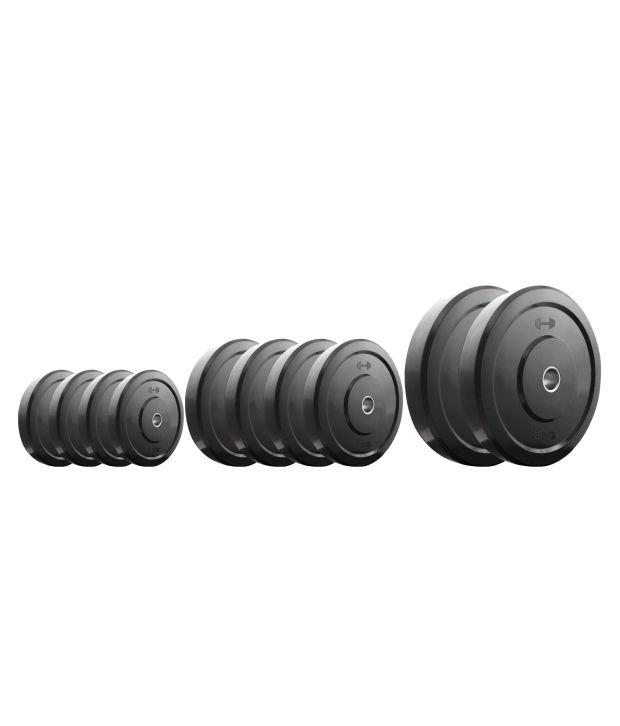 Cybex Treadmill Error 3: Headly 40 Kg Home Gym, 14 Inch Dumbbells, 2 Rods, Gym