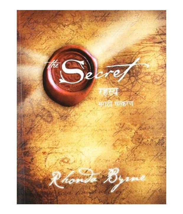 Book Name Secret