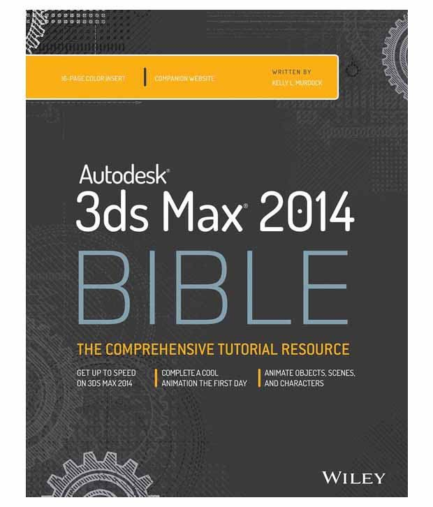 Cheapest Autodesk 3ds Max Design 2014