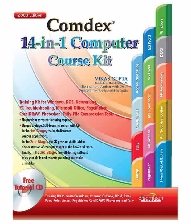 Comdex 14 In 1 Computer Course Kit, 2008 Edition  With Cd