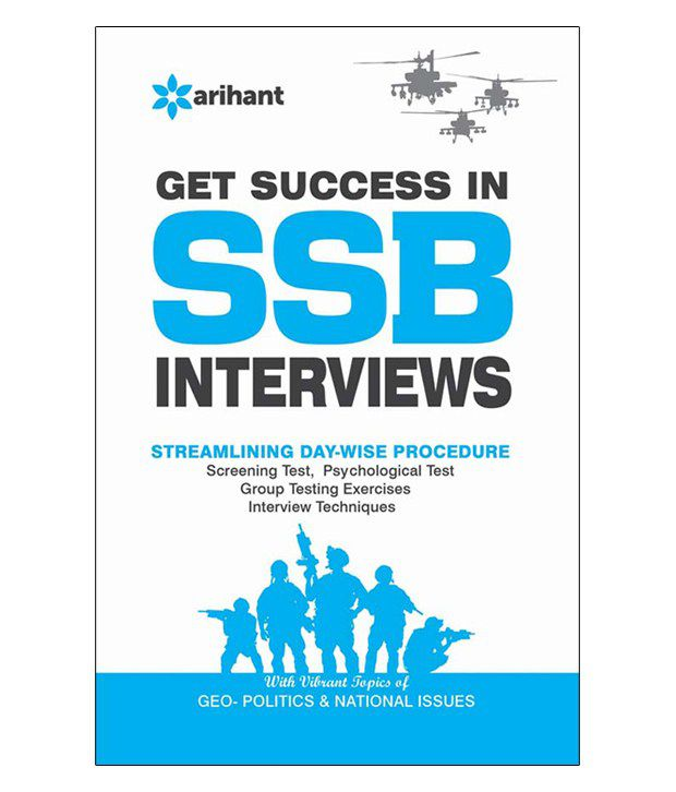 get success in ssb interviews paperback english second edition