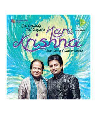 Hare Krishna Audio CD Hindi