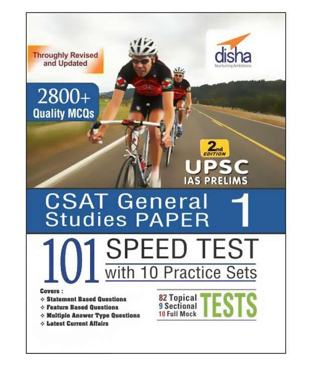 CSAT General Studies Paper 1 (IAS Prelims) (Paperback) English 2nd Edition