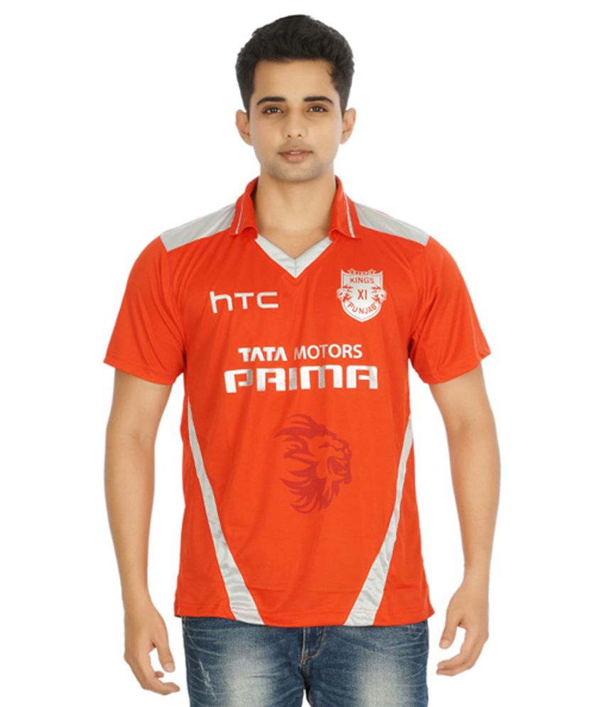 Punjab Team Cricket Jersey