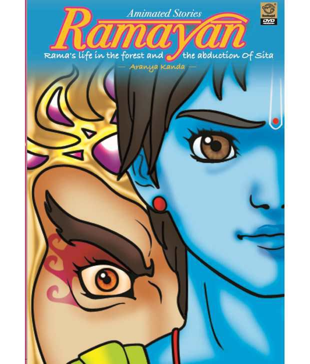Ramayana II DVD English