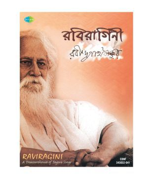 Rabiragini Vol 1 Audio CD Bengali