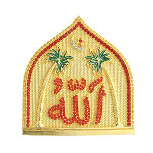 Divine Gifts & Artificial Jewellery Brass Allah Written Star with Tree