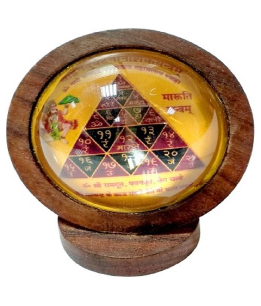 Numeroastro Brown Wooden Vahan Durghatna Nashak Yantra
