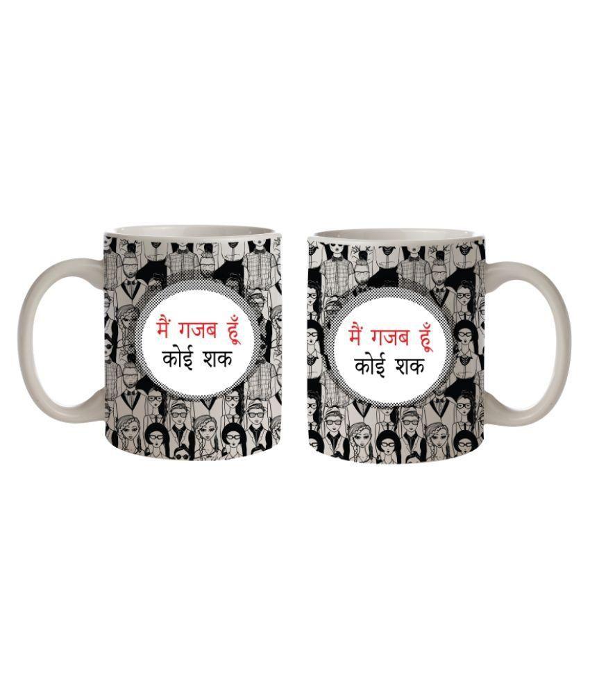 Wall Kriti Printed Ceramic Mug - 325 ml