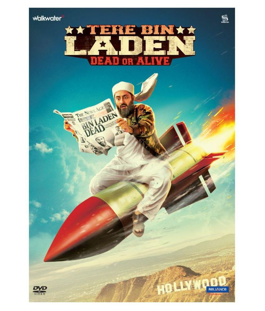 Tere Bin Laden: Dead or Alive DVD Hindi