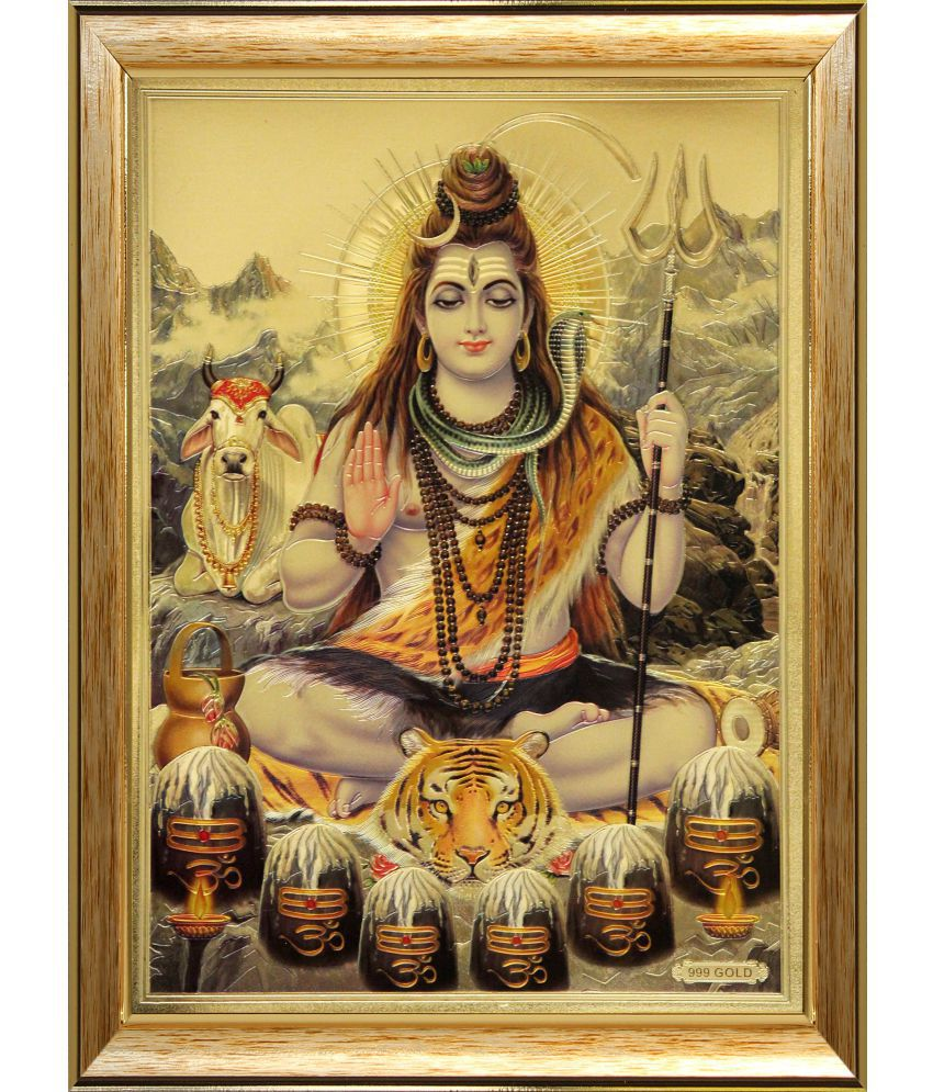 SAF Shiv Wood Religious Paintings With Frame Single Piece