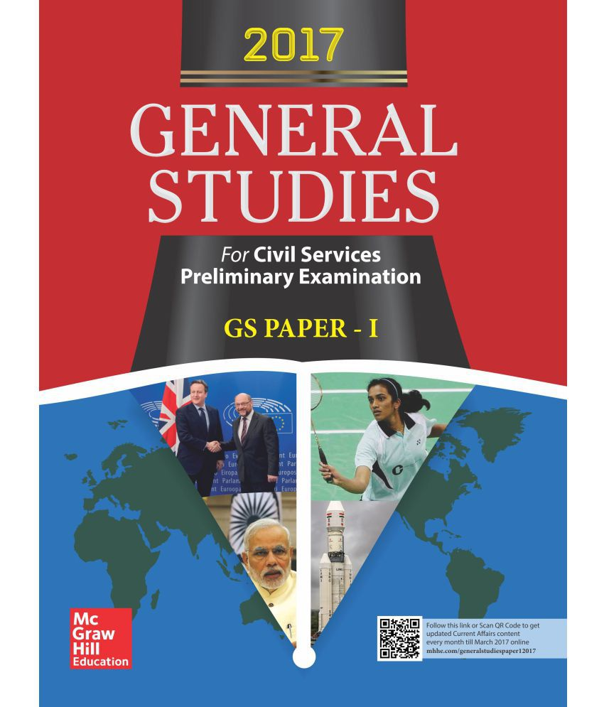 General Studies Paper I 2017 1 Edition price comparison at Flipkart, Amazon, Crossword, Uread, Bookadda, Landmark, Homeshop18