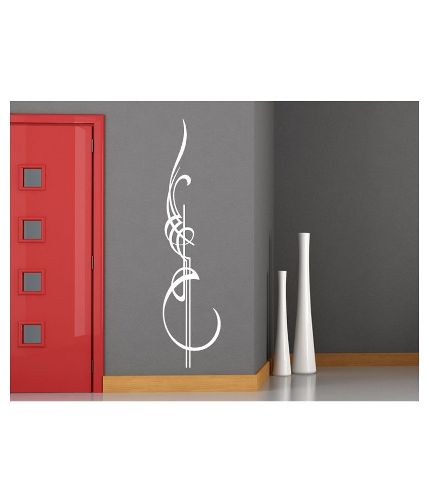 stylish wall stickers price at flipkart snapdeal ebay amazon decor villa stylish art lines vinyl wall stickers available at snapdeal for rs 309
