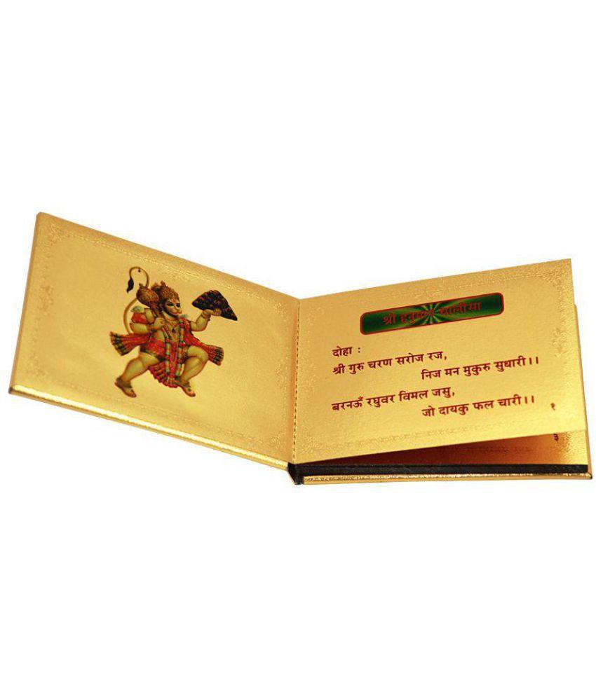 Sogani Jewellers Hanuman Other Idol