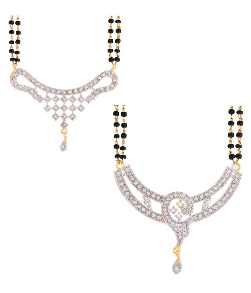 Awww White Alloy Mangalsutra Set - Pack of 2