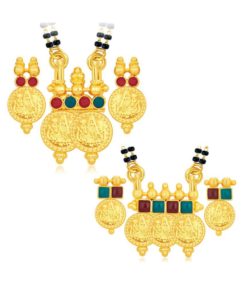 Sukkhi Golden Mangalsutra Combo of 2