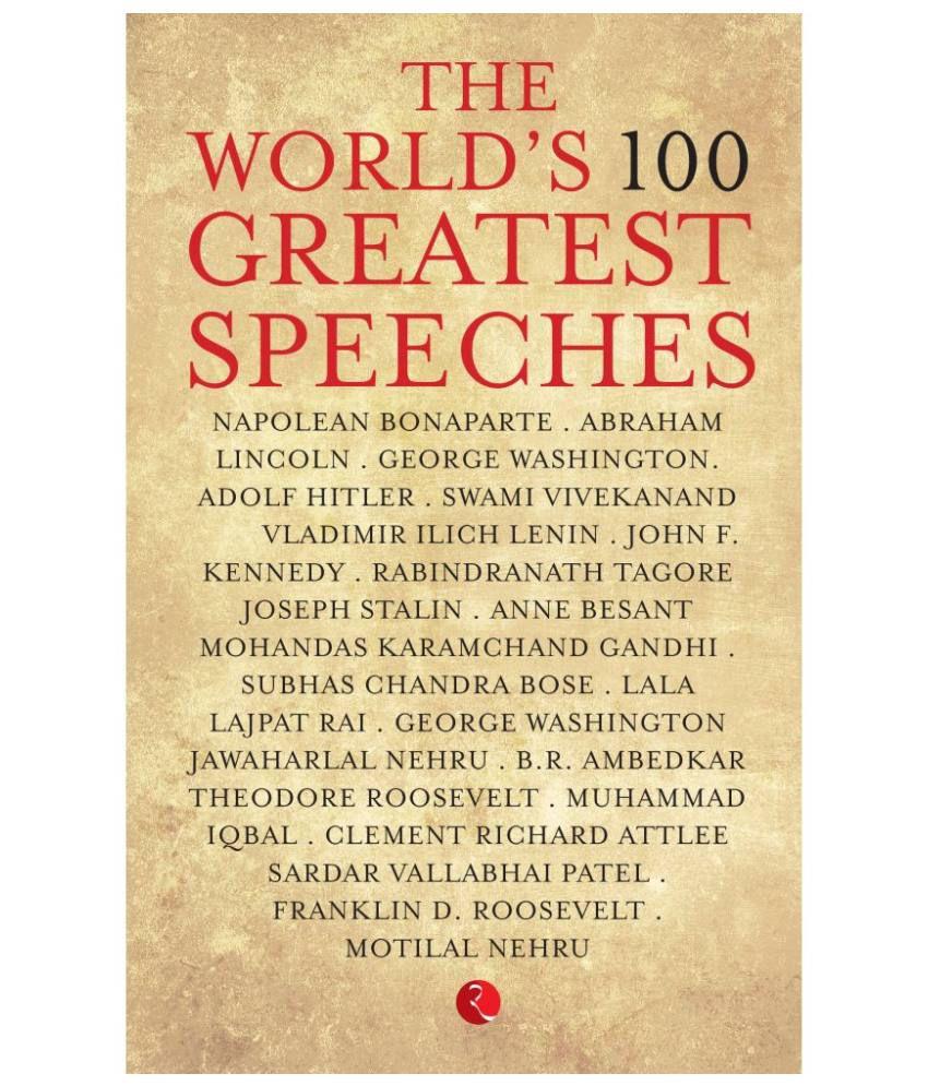 THE WORLD'S 100 GREATEST SPEECHES price comparison at Flipkart, Amazon, Crossword, Uread, Bookadda, Landmark, Homeshop18