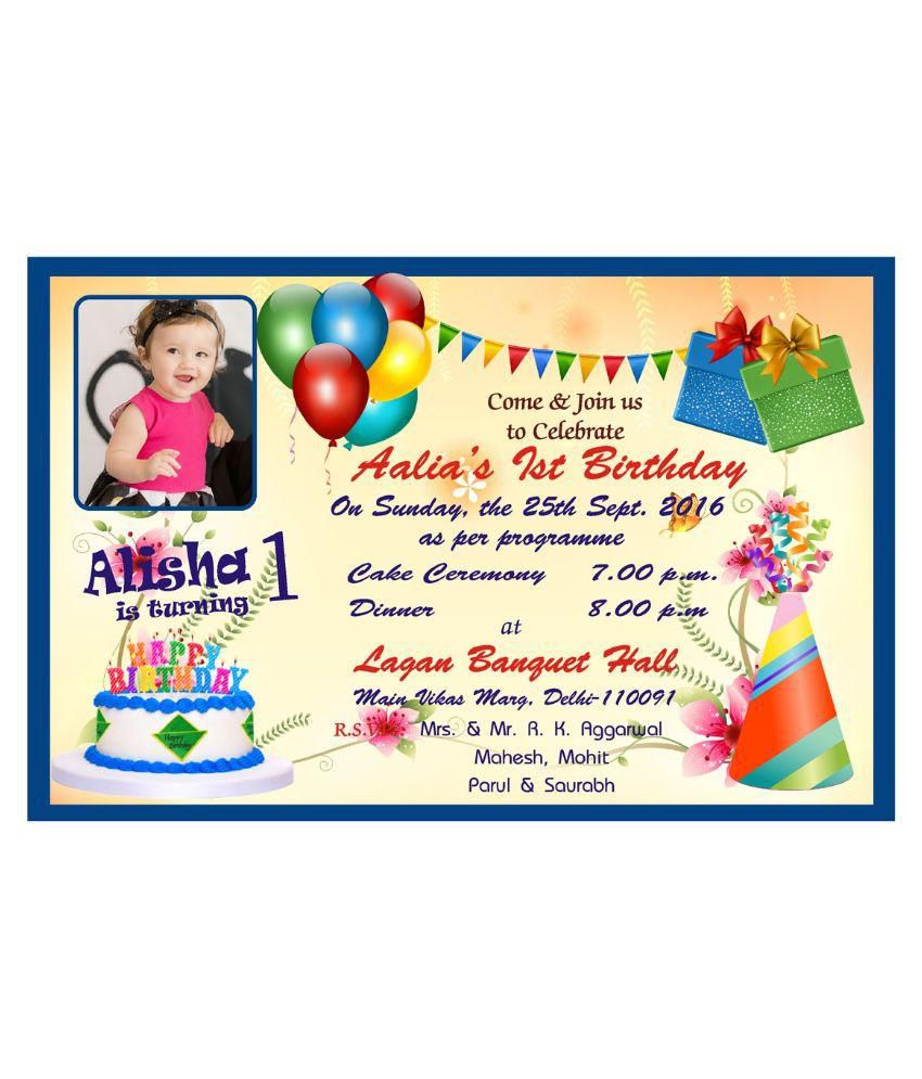 Personalised Birthday Invitation Card Pack Of 50 Pcs Buy Online At Best Price In India Snapdeal