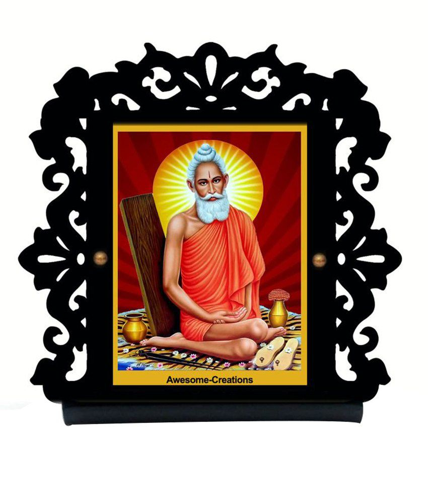 loknath baba photo
