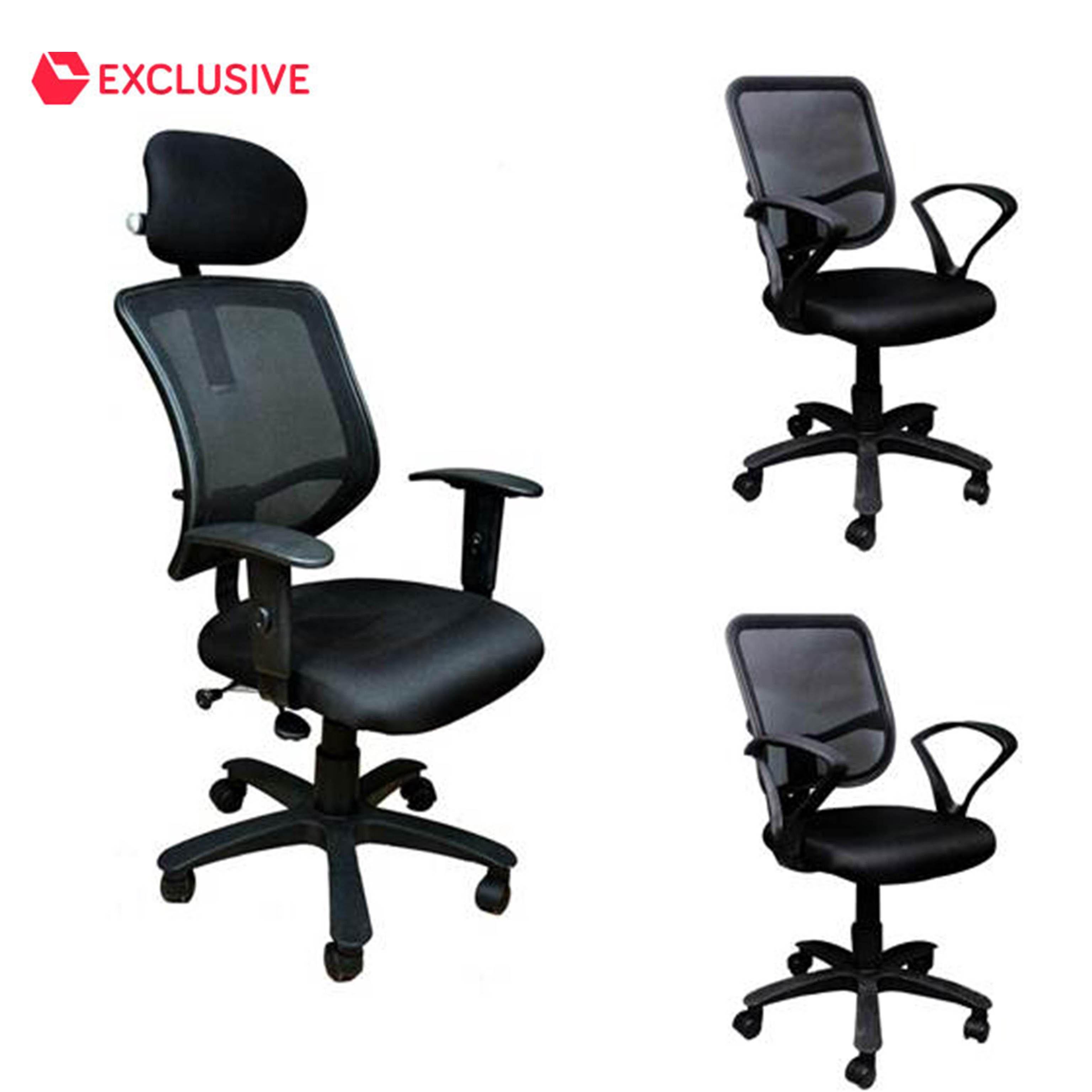 KV Industries Trax fice Chair Set Buy KV Industries Trax