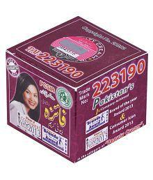 Nunnuskincare faiza beauty skin whitening cream 101% original