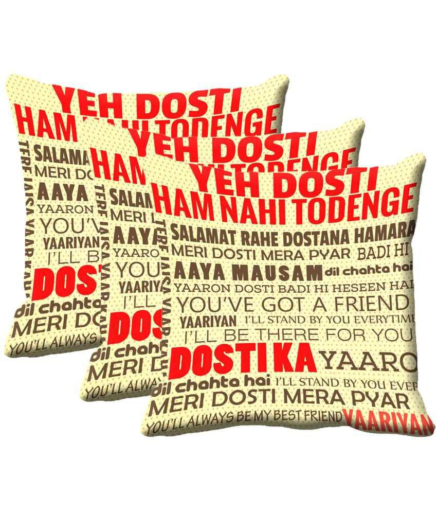 IndiWeaves Set of 3 Polyester Cushion Covers