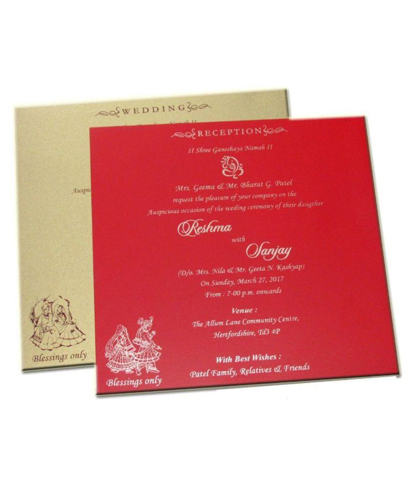 Lovely Wedding Mall Hindu Wedding Cards (Pack of 100 Pcs): Buy ...