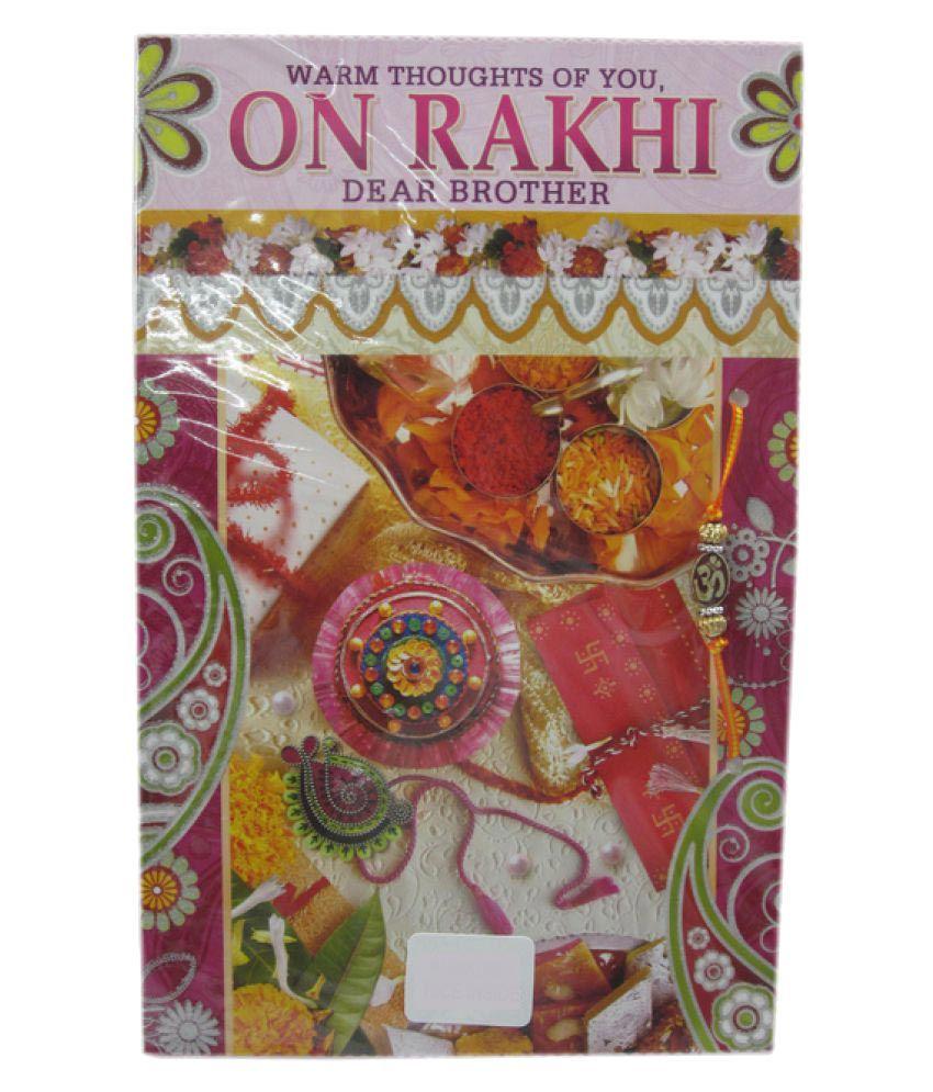 Advance Hotline Rakhi Greeting Card With Beautiful Emotions Buy