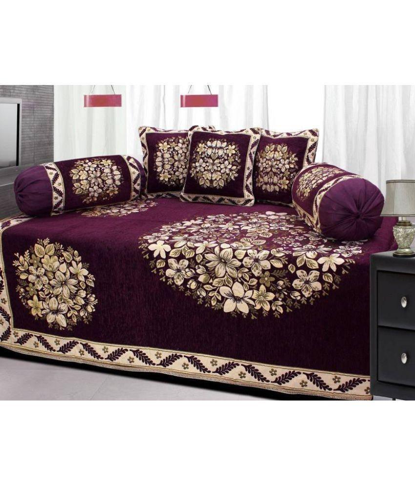 P Home Decor Chenille Multi Floral Set Contents Buy P Home Decor Chenille Multi Floral Set