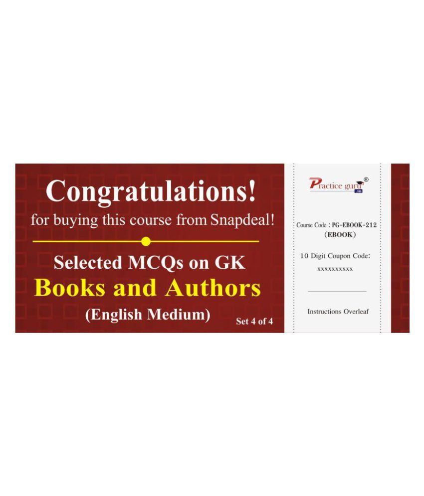 Selected MCQs on GK - Books and Authors Set 4 of 4 License/Redemption Code - Online