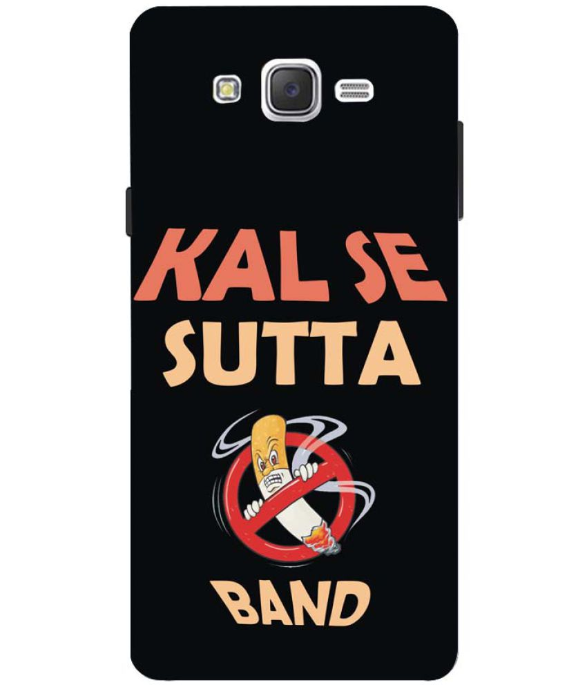 Samsung Galaxy J7 Cover Combo by MENTAL MIND