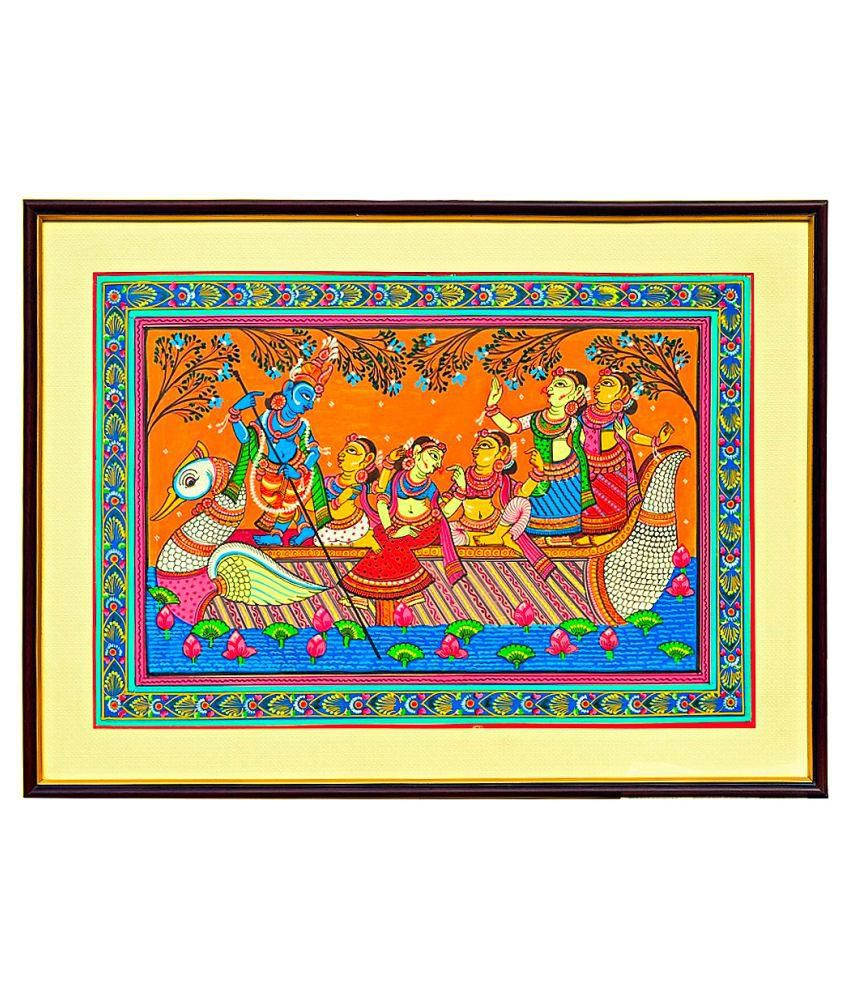 Neelant Ventures Wooden Handmade Painting With Frame