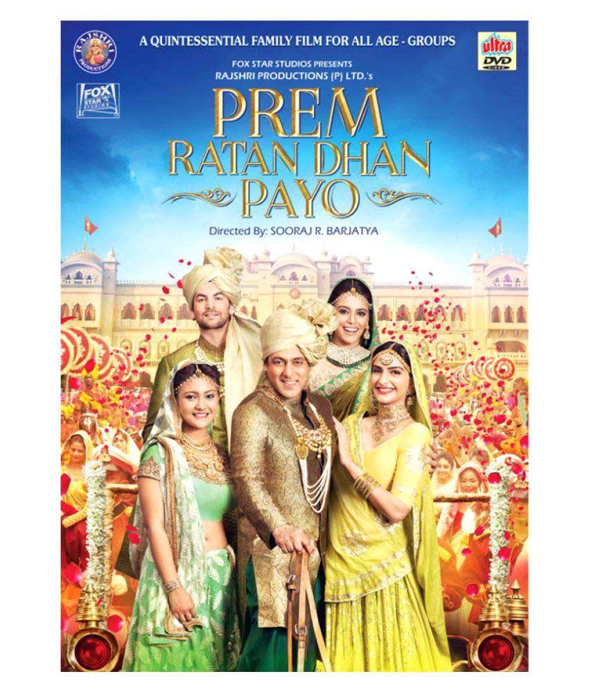 PREM RATAN DHAN PAYO Hindi Movie (DVD) - 2015 ( DVD )- Hindi