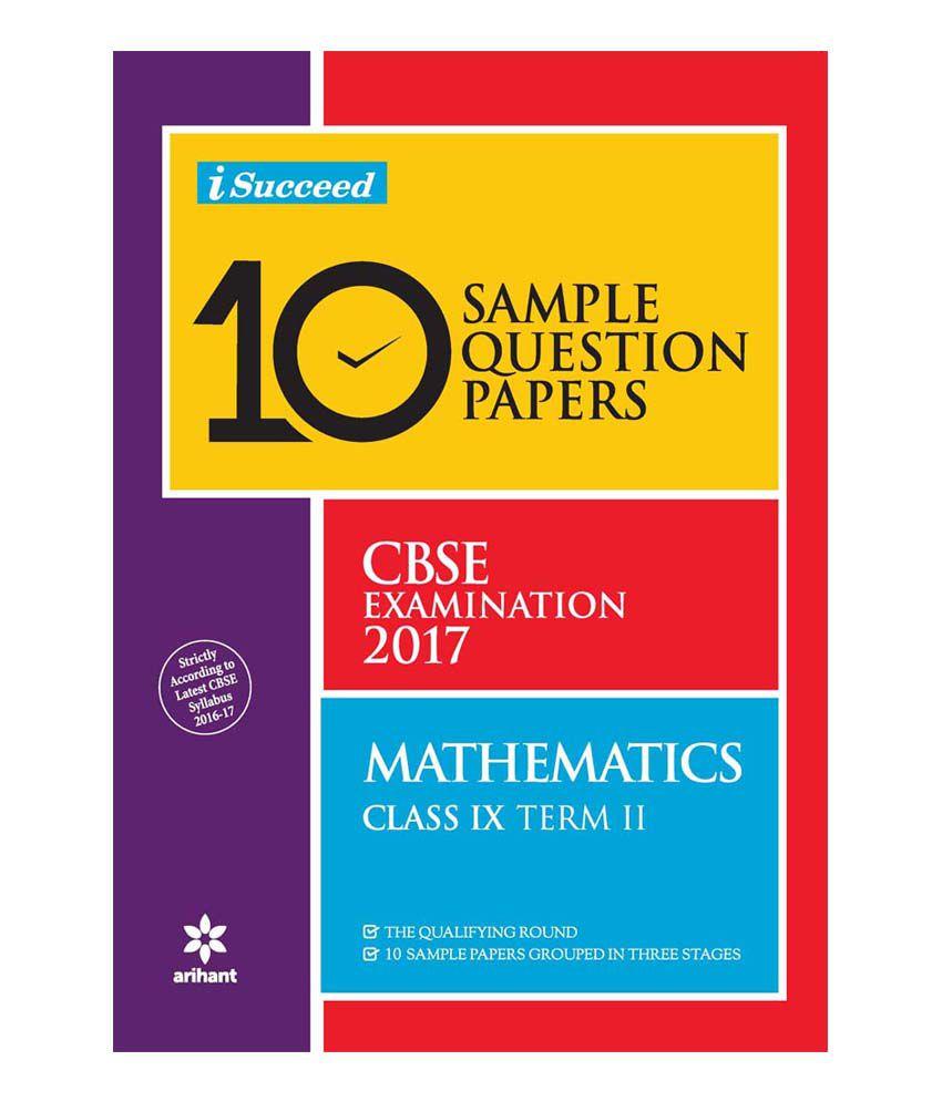 Buy school papers online cbse sample