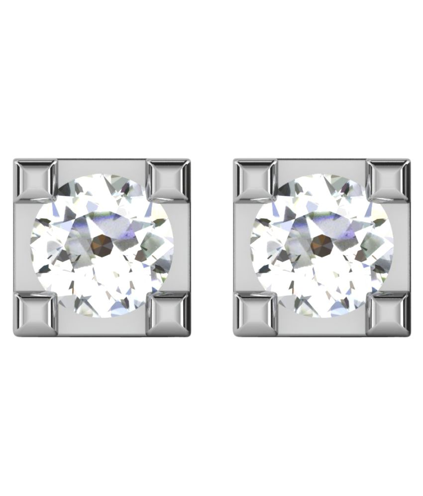 His & Her 9K White Gold Diamond Studs