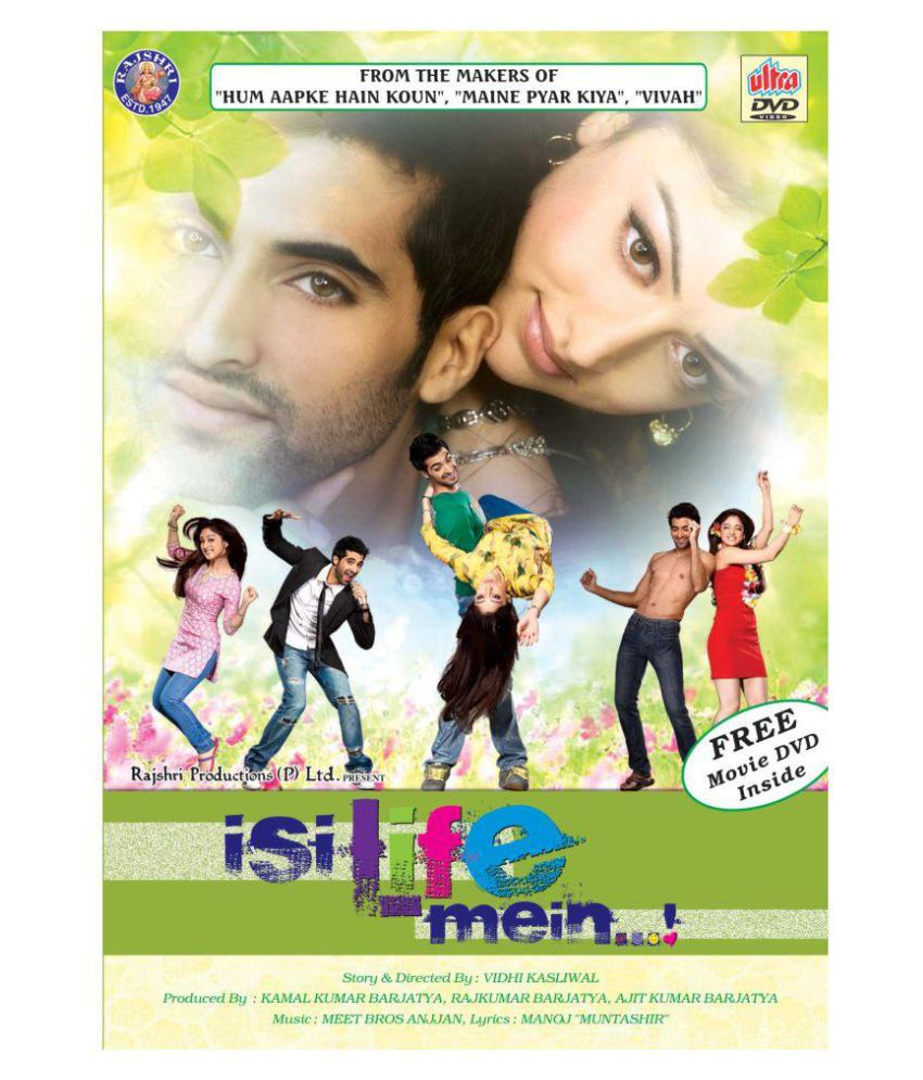 Isi Life Mein Hindi Movie (DVD) 2010 ( DVD )- Hindi