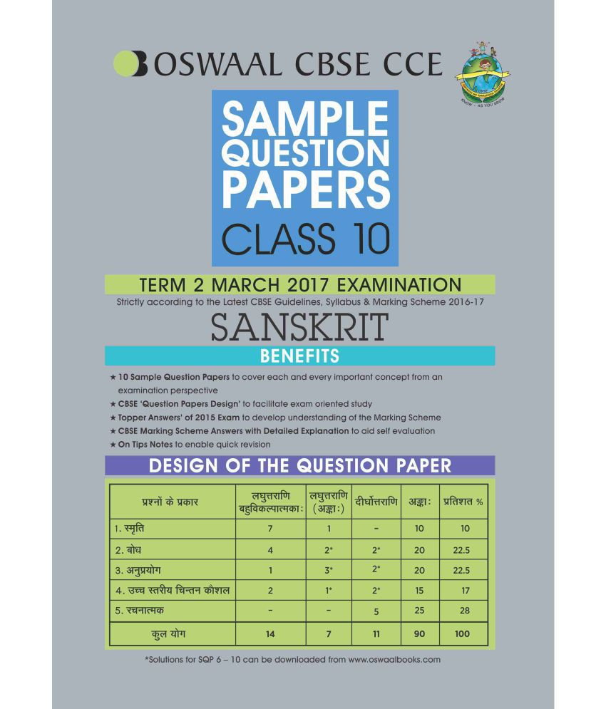 Careers Centre. University of St Andrews cbse sanskrit sample papers ...