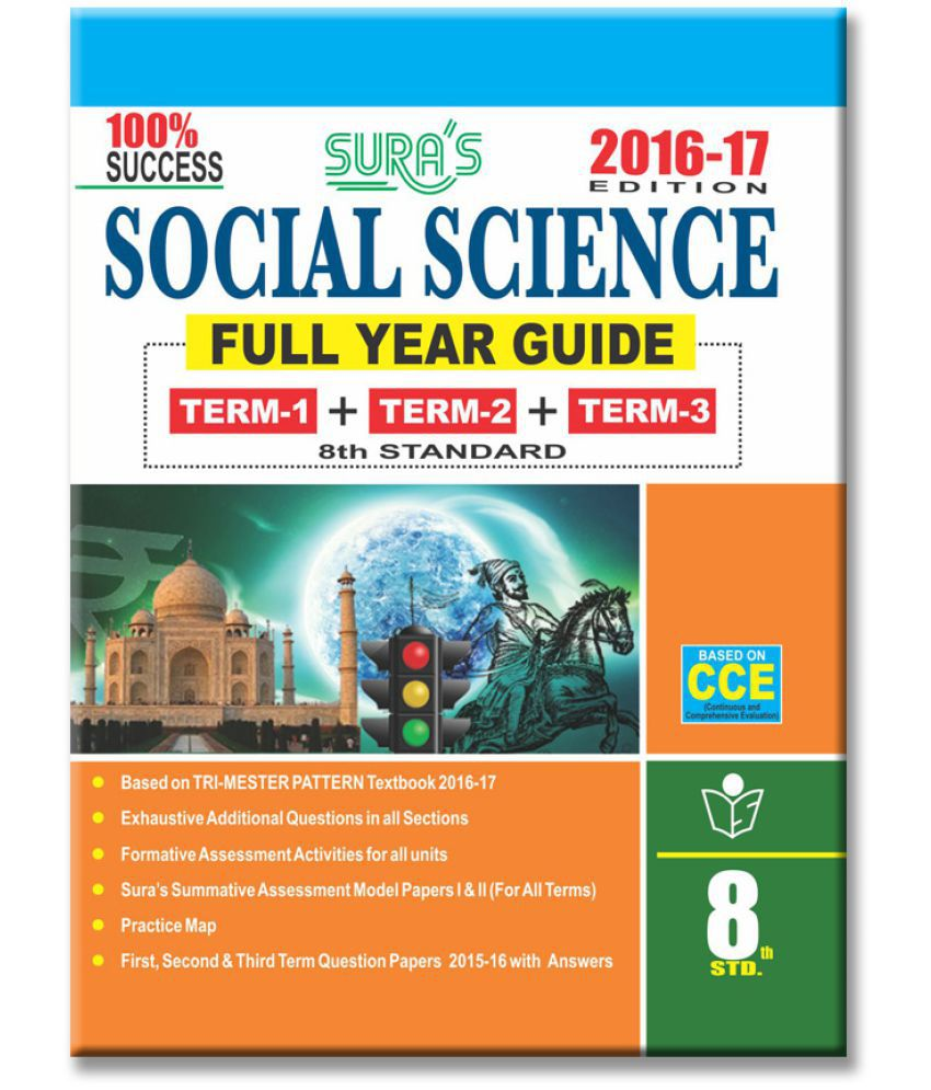 8th Standard Guide Social Science Fulll year English Medium Tamilnadu State  Board Samcheer Syllabus