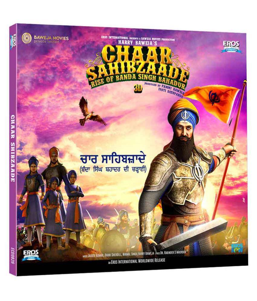 Chaar Sahibzaade 2 Audio Cd Punjabi