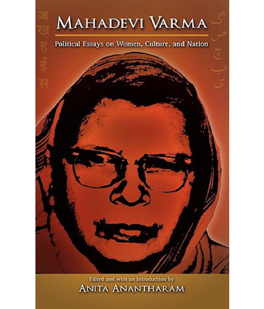 political essays pixels mahadevi varma political essays on women culture and nation