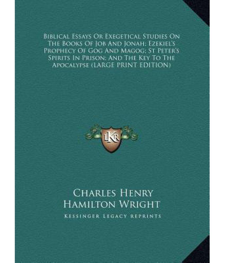 biblical essays  biblical essays