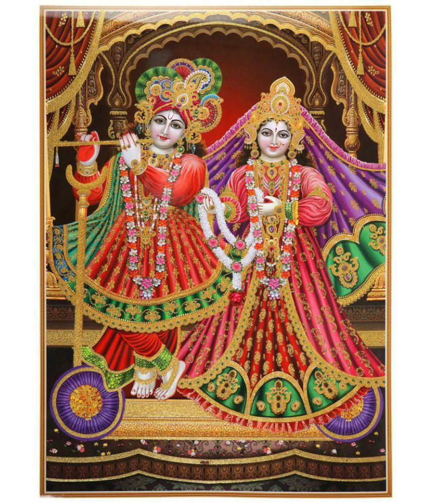 BM Traders Classic Radha Krishna Poster Paper Photo Wall Poster Without Frame Single Piece